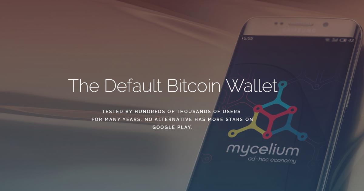 ビットコインウォレットアプリ「Mycelium」使用体験レポート