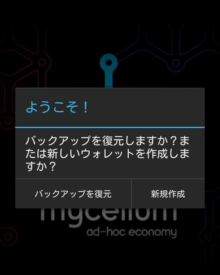 mycelium4