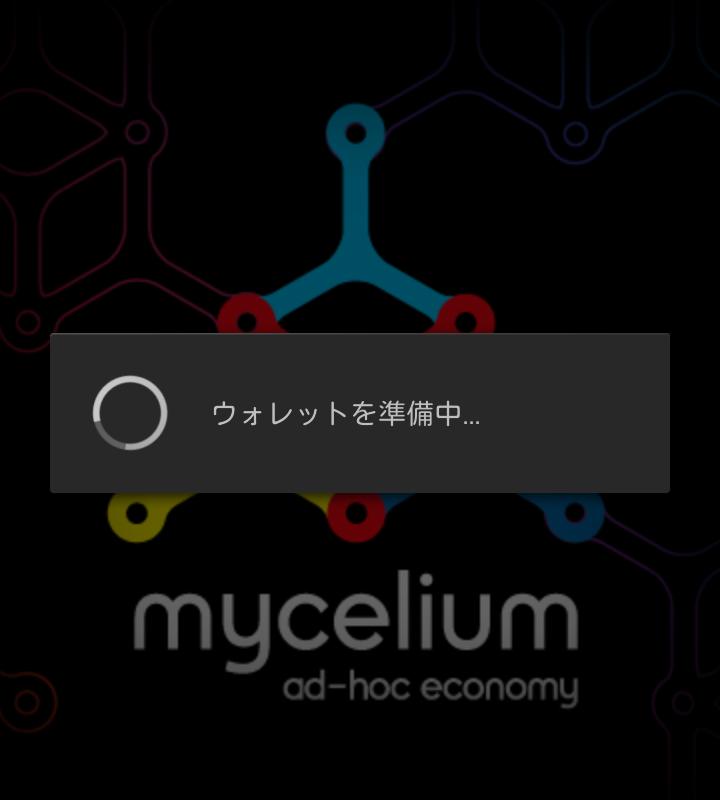 mycelium5