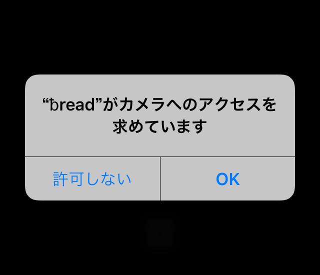 breadwallet-14