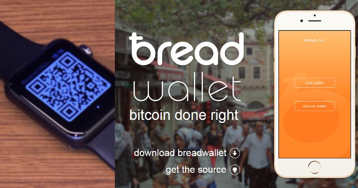 ビットコインウォレットアプリ「breadwallet」使用体験レポート