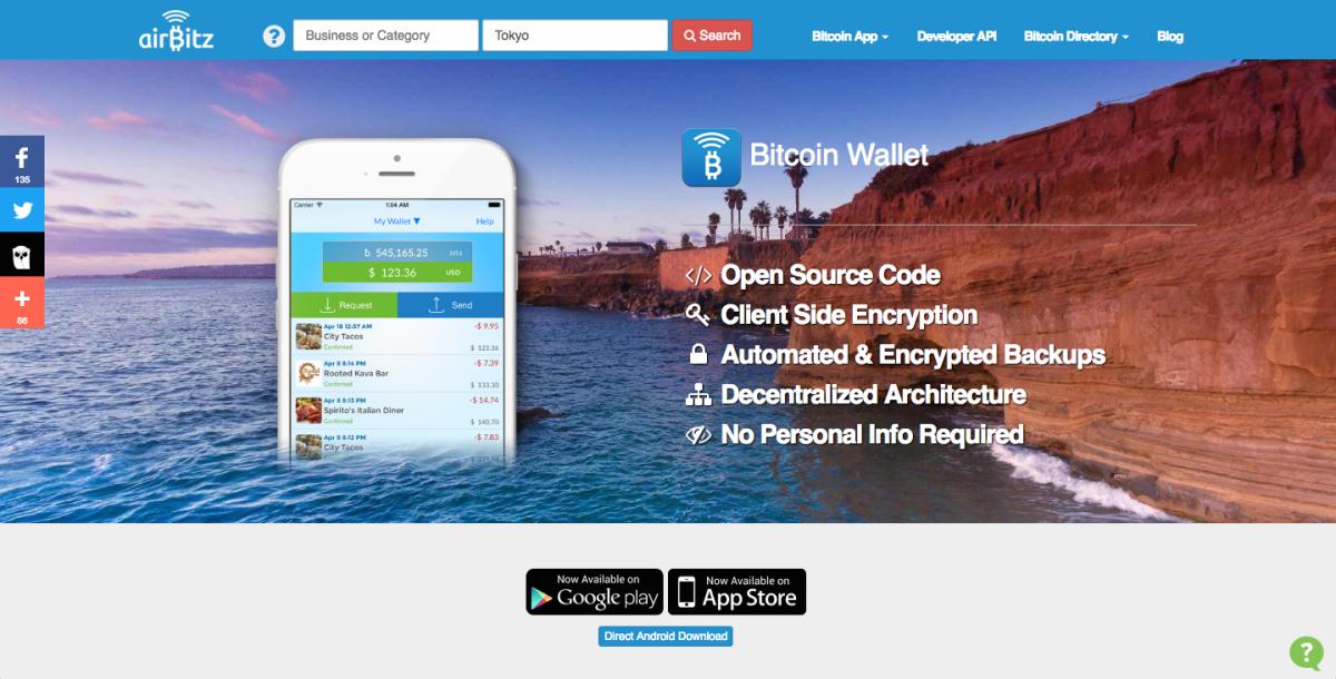 ビットコインウォレットアプリ「Airbitz」使用体験レポート