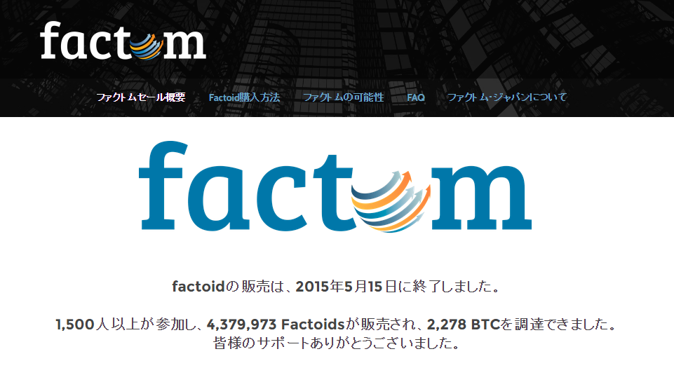 crowdsale-factom