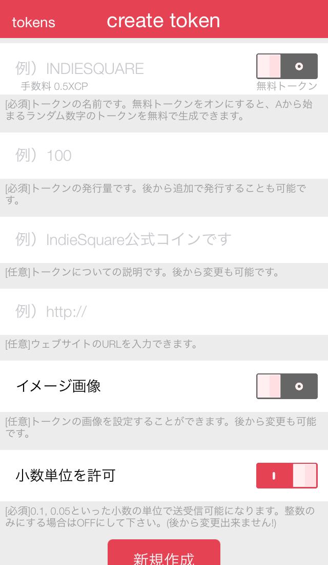 isq2_image_03