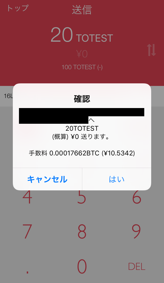 isq2_image_07
