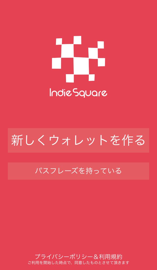 isq_image_04