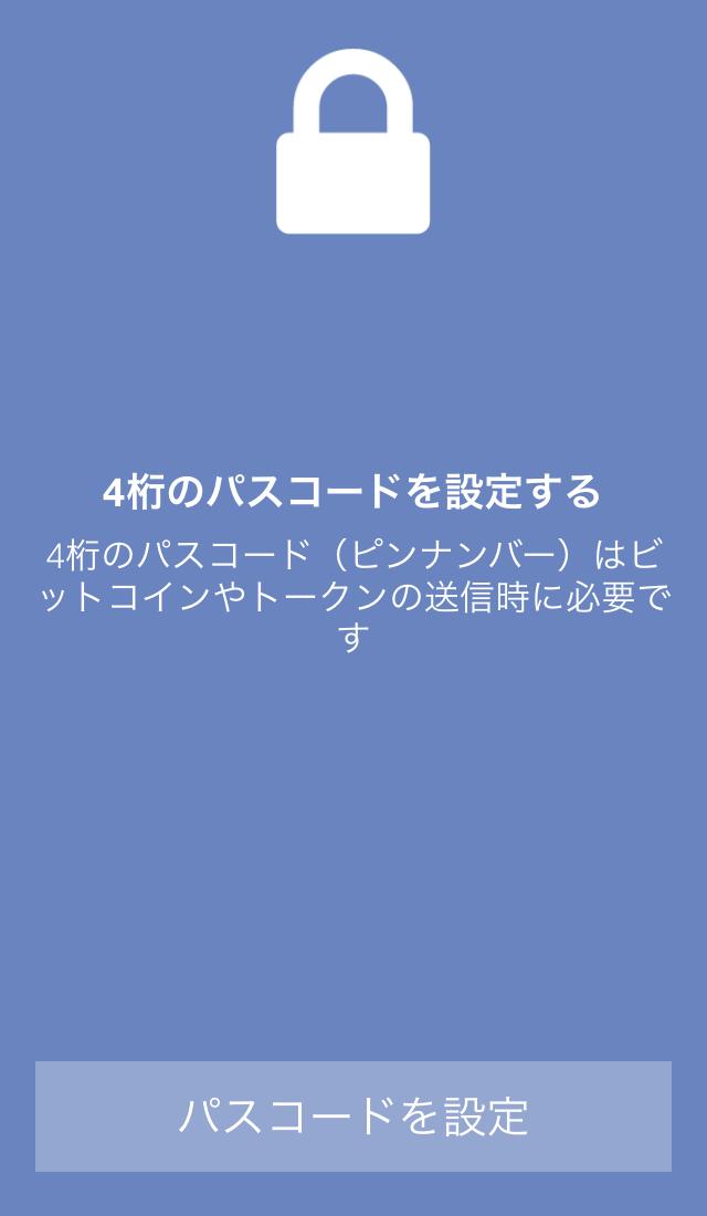 isq_image_06