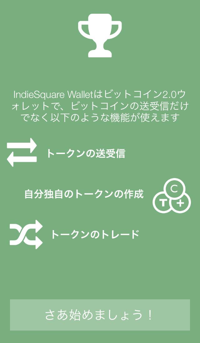 isq_image_08