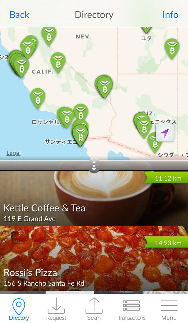 airbitzのビットコイン使用可能店舗検索機能