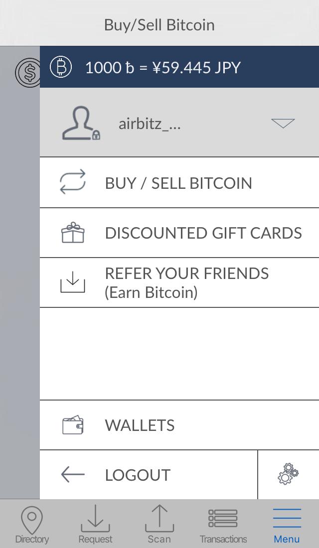 airbitzのビットコイン両替機能