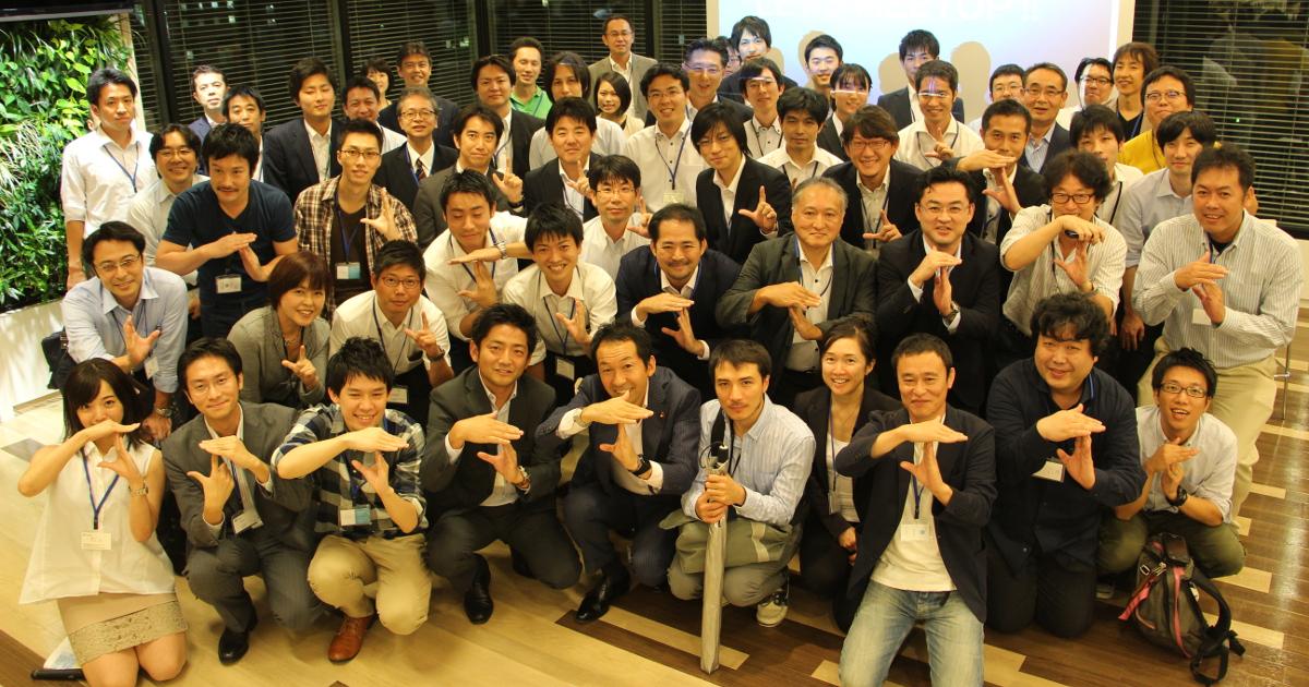 80名超が参加! JBA Meetup Vol.1 に参加しました