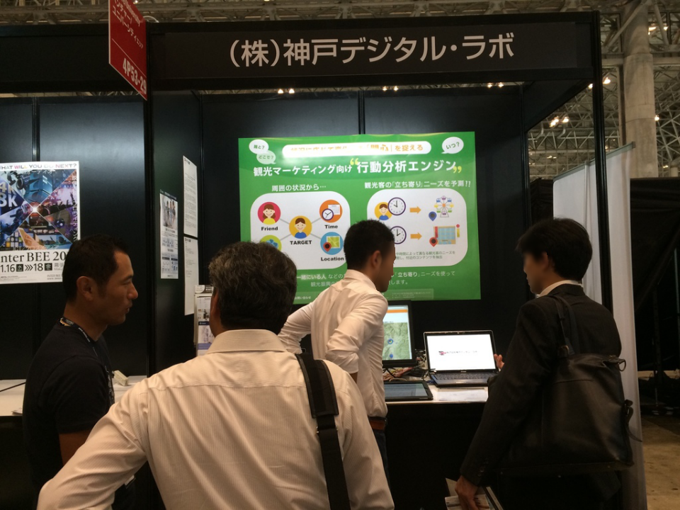 CEATEC JAPAN 2016 展示