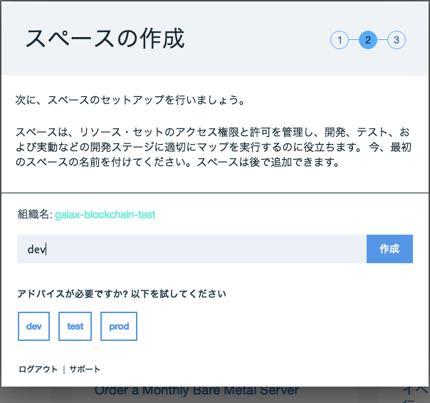hyperledgercc_images_04