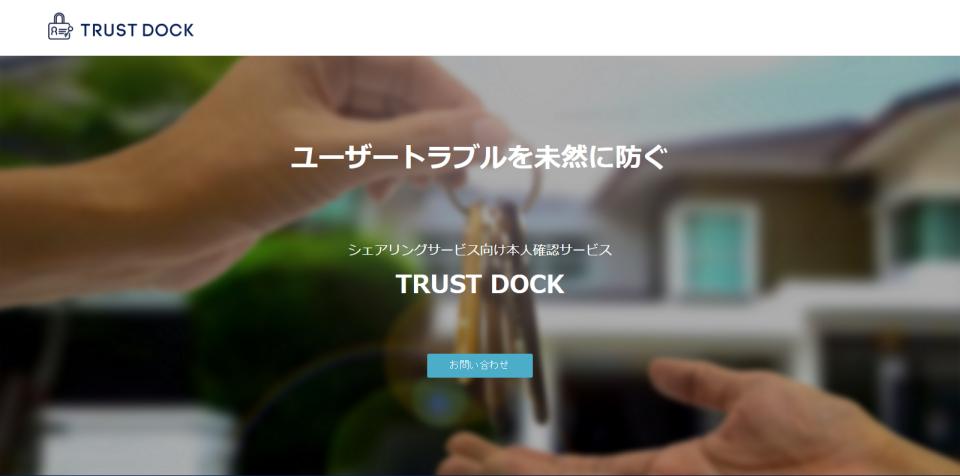 TRUST_DOCK