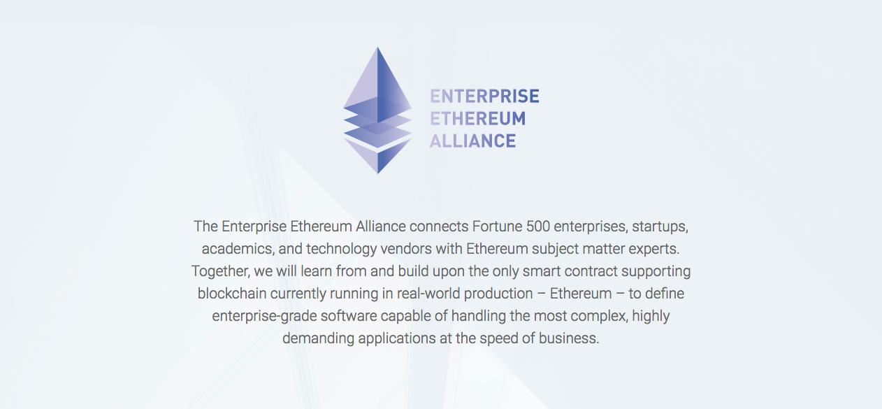 ビジネス用途に特化した企業のためのイーサリアム 「Enterprise Ethereum」 誕生
