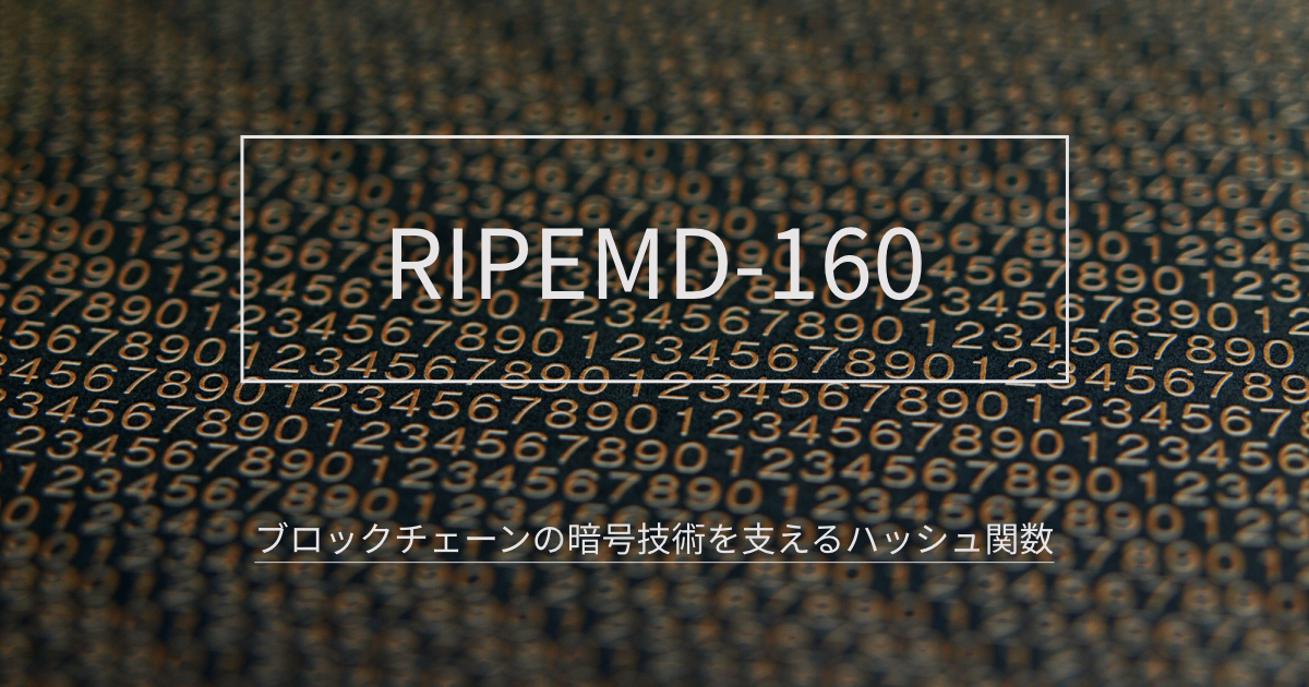 RIPEMD160 Feature