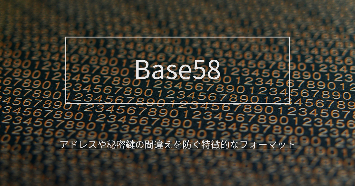 Base58 Feature