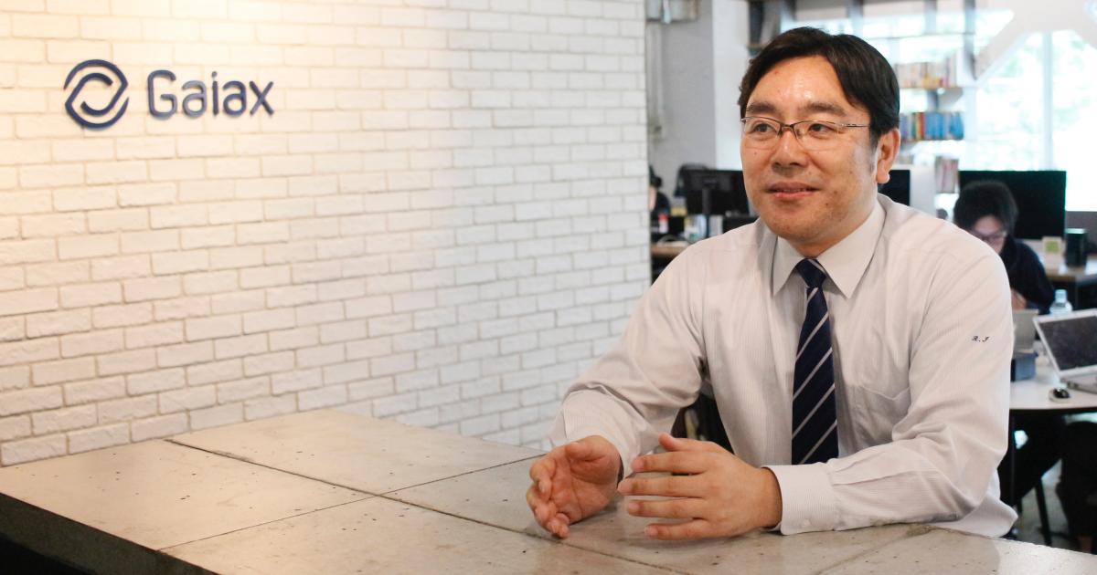 石原氏に聞く「株式会社電縁が取り組むブロックチェーンの活用と実証実験」