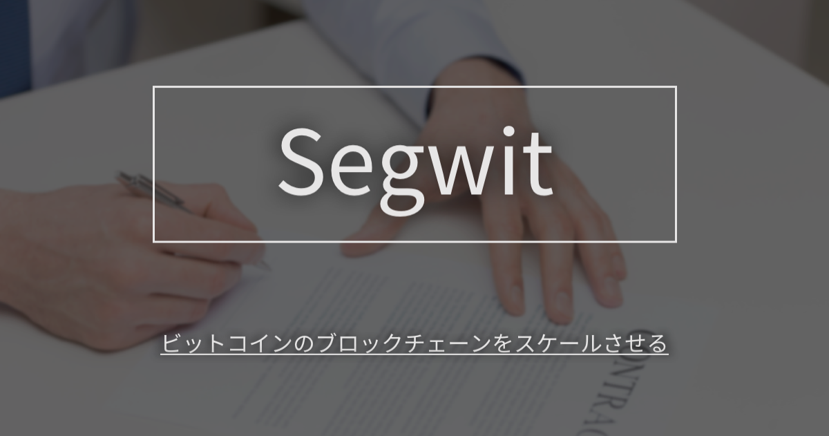 Segwit Feature