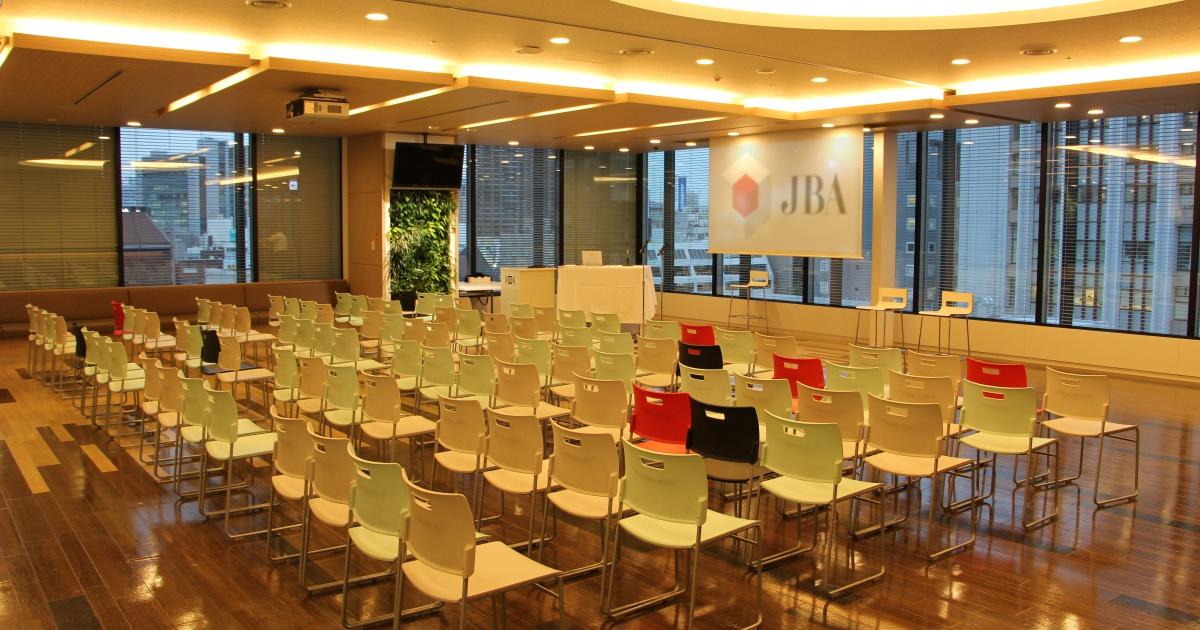 (終了しました)日本ブロックチェーン協会主催 JBA ブロックチェーン MEET UP VOL.3が開催されます