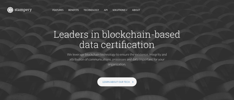 ブロックチェーンを利用した公証プラットフォームStampery