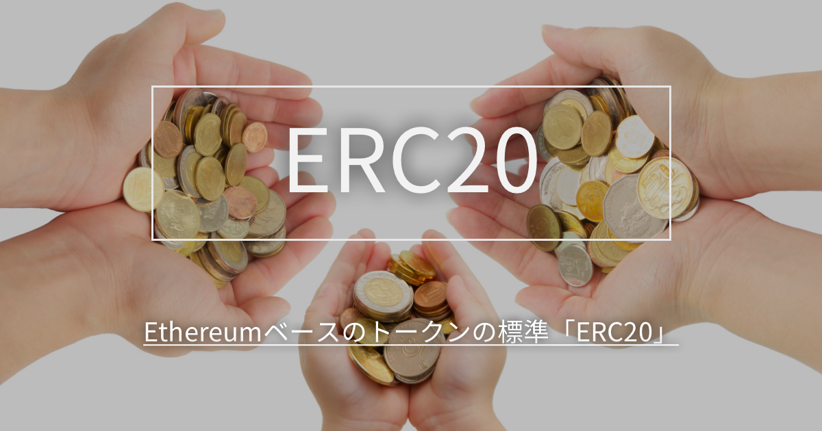 Erc20 Feature