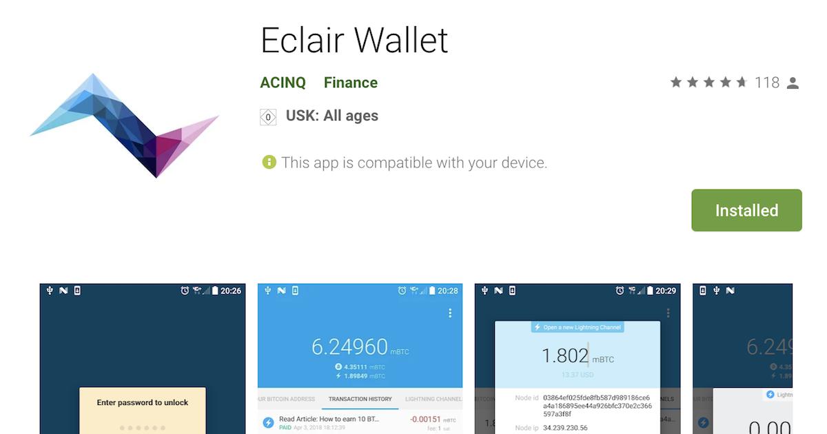 ライトニングネットワーク対応のEclair Wallet使用レポート