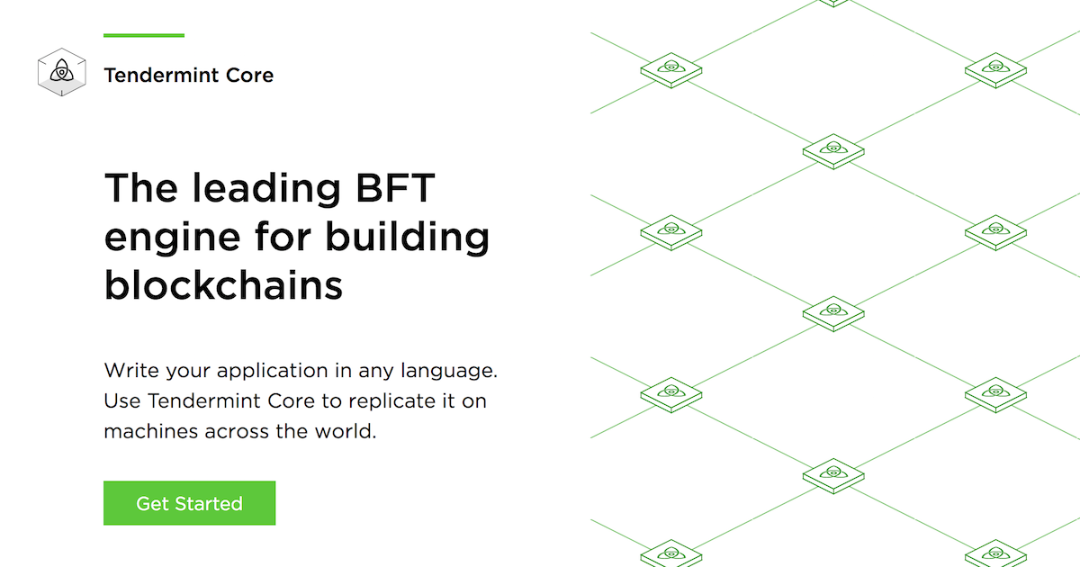 ブロックチェーンアプリケーションエンジンTendermint