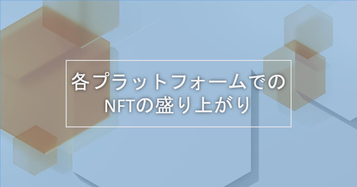 Blockchain-nft-platform